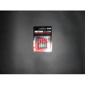 Bateria R03 - 4szt