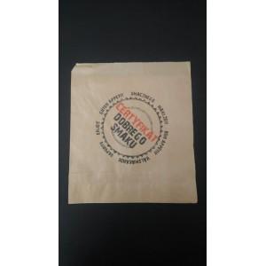Papierek hamburger certyfikat 16/17 - 250 szt.